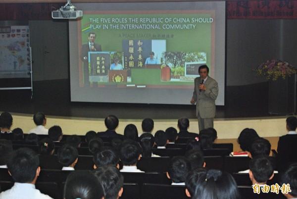 馬英九到裕德雙語學校演講時說,台灣有世界貿易組織的會員身分,「即使不加入聯合國也沒那麼大的關係」。(記者張安蕎攝)