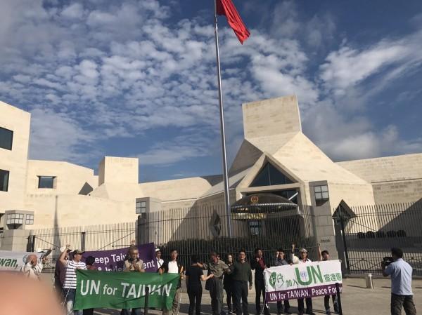 台灣入聯宣達團今早到中國駐美大使館前抗議,要求釋放李明哲。(台灣入聯宣達團提供)