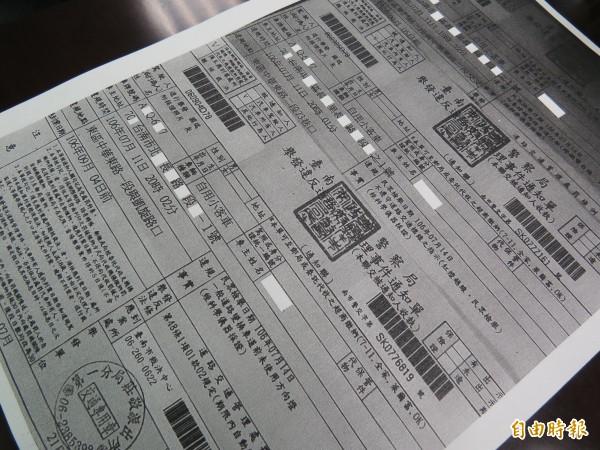 南市一名張姓車主,在短短3分鐘內,被人檢舉3項違規,共被開罰2400元(記者蔡文居攝)