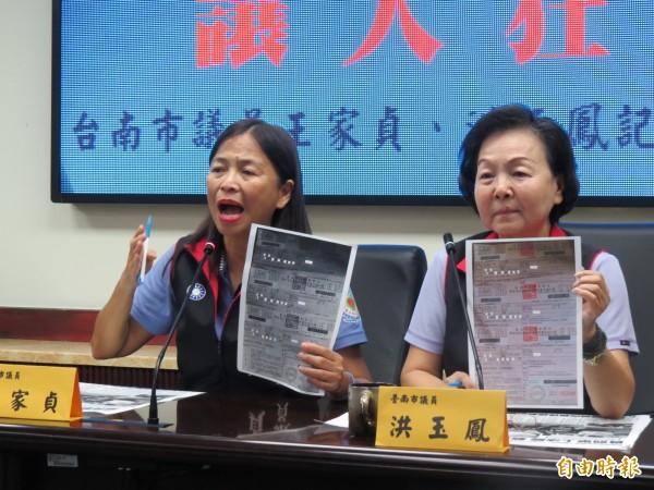 市議員王家貞(左)、洪玉鳳(右)開記者會,公布一名張姓車主,三分鐘被開三張罰單。(記者蔡文居攝)