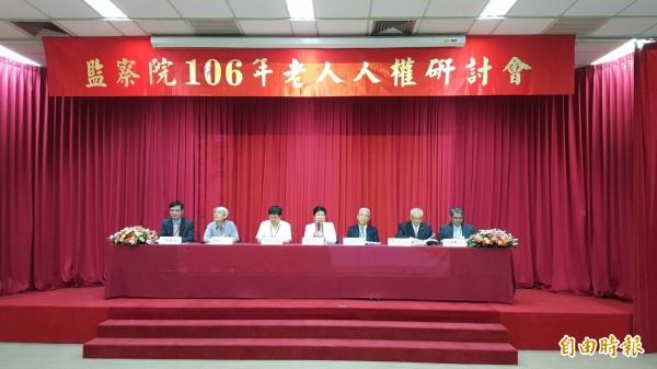監察院今日舉辦「106年老人人權研討會」,邀請專家學者與會報告討論。(記者施曉光攝)