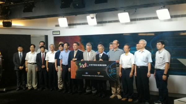 氣象局與中央大學合作發展太空天氣預報。(氣象局提供)