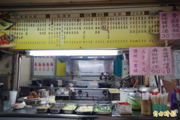 店內除魯熟肉,還有許多料理。(記者王善嬿攝)