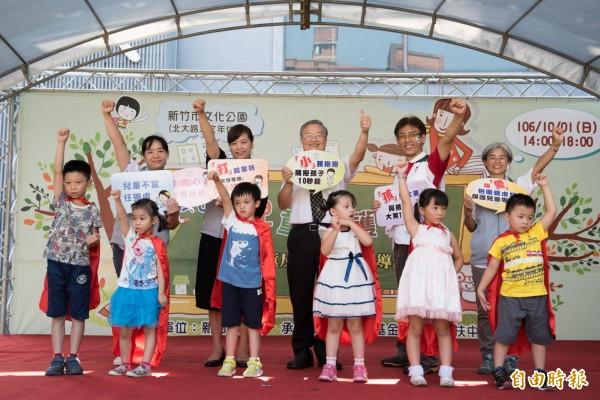 新竹市政府舉辦兒童保護宣導活動,鼓勵大家都來當兒少保護的超人。(記者洪美秀攝)