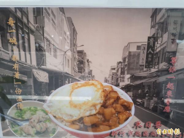 禾日香魯肉飯推出「愛心待用餐」,讓有困頓的人可以免費吃到香噴噴的太陽飯溫飽。(記者洪美秀攝)