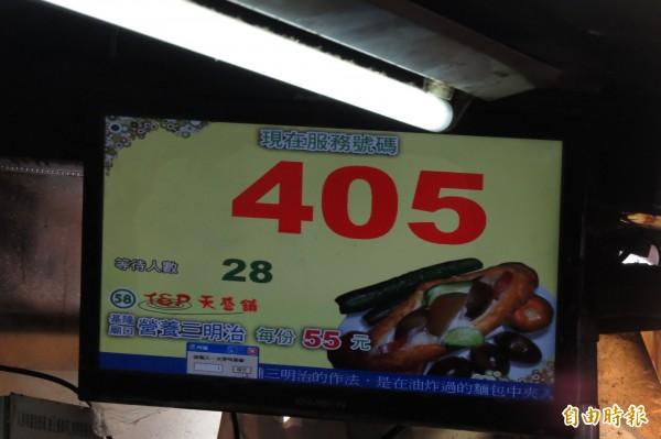 基隆市廟口夜市是喜愛美食民眾的朝聖地,其中,58號攤的營養三明治經常大排長龍,每到假日還要出動號碼機,遊客還要抽號碼買三明治。(記者俞肇福攝)