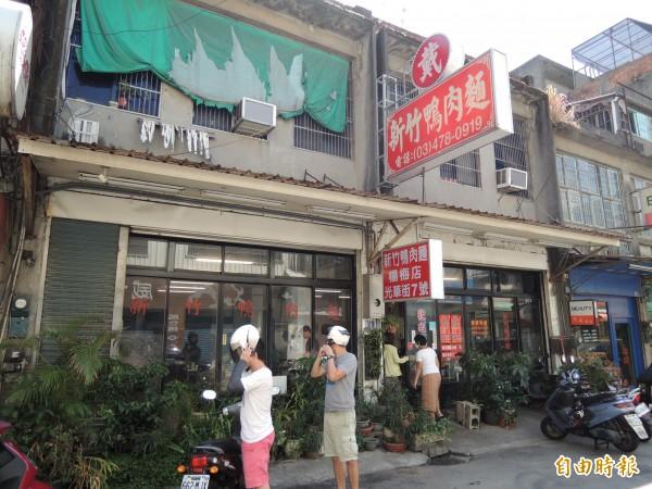 「新竹鴨肉麵楊梅店」位於桃園市楊梅區光華街上。(記者周敏鴻攝)