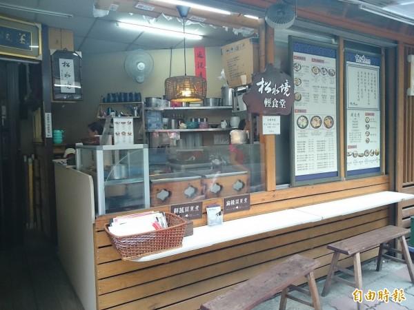 位於新北市中和區中正路上的「松水境輕食堂」深受當地上班及學生族群喜愛。(記者張安蕎攝)
