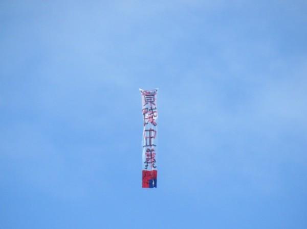 有空飄汽球飄過總統府上空。(記者王冠仁翻攝)
