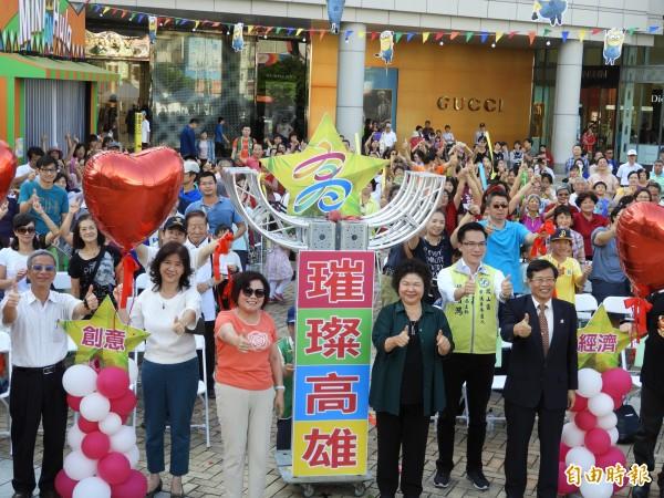 陳菊參加「雙十閃耀‧璀璨高雄」慶祝活動。(記者葛祐豪攝)