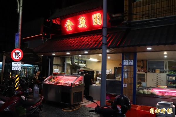 坐落在宜蘭市宜興路的金魚園,是市內著名的深夜食堂。(記者林敬倫攝)