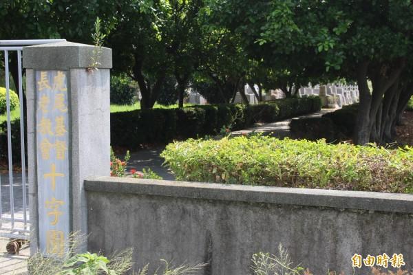 基督教長老教會墓園位在高速公路斗南交流道特定區多年,這次因特定區計畫案設置「殯葬專用區」,讓地方鄉親誤以為要蓋火葬場。(記者黃淑莉攝)