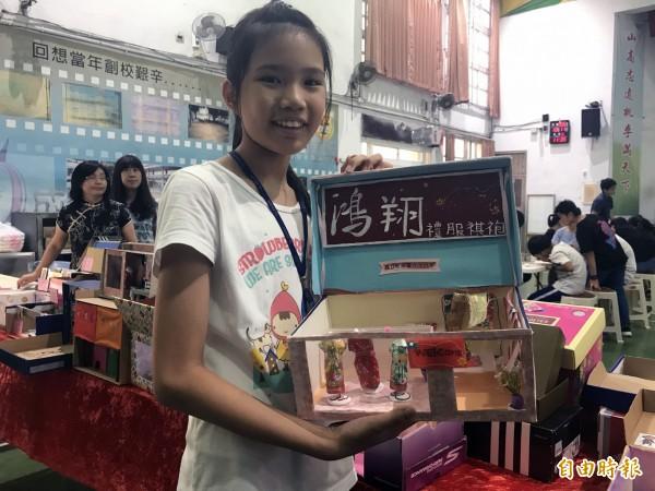文山國小學生展示自製的立體娃娃屋。(記者陳昀攝)