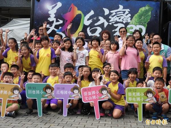 「美力台灣3D行動電影車」今天開進南投縣,於草屯鎮僑光國小展開縣內首場巡演。(記者佟振國攝)