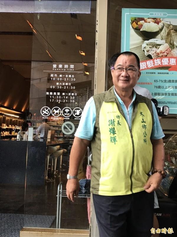 冬山鄉長謝燦輝擇受訪表示,「什麼時候都可以做民調,沒在怕的」。(記者蘇芳禾攝)