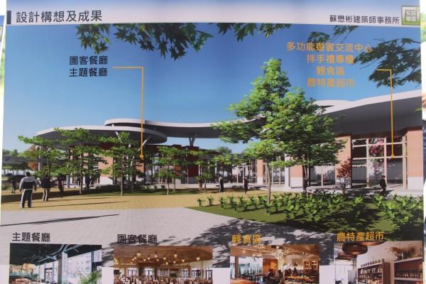 古坑綠色隧道交流驛站規劃設計圖。(記者黃淑莉翻攝)