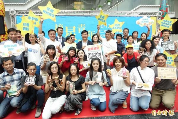 臺中市勞工局今年除了進行招募「摘星青年」計畫,也同時進行「第一屆摘星之光i-Voting」票選活動。(記者廖耀東攝)