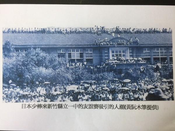 新竹市建華國中第一排教室過去曾因台灣紅葉少棒與日本舉辦比賽,吸引超過3萬人湧入學校觀賽,當時斜屋頂及二樓擠滿觀賽民眾的老照片,也見證第一排教室的輝煌歷史。(照片由校方提供)