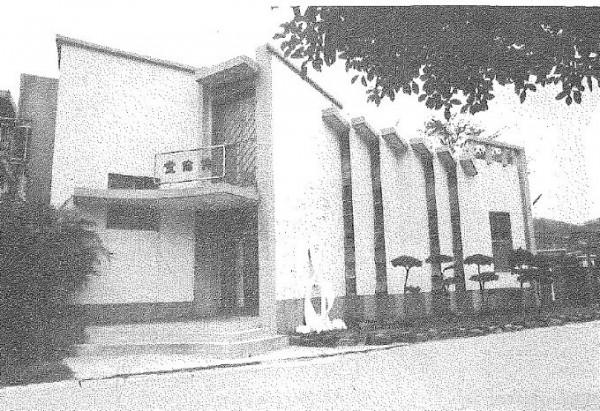 新竹市育賢國中的音樂教室已51年,經新竹市文資審議委員會審查通過將登錄為歷史建築,此為音樂教室50年前的樣貌。(照片由學校提供)