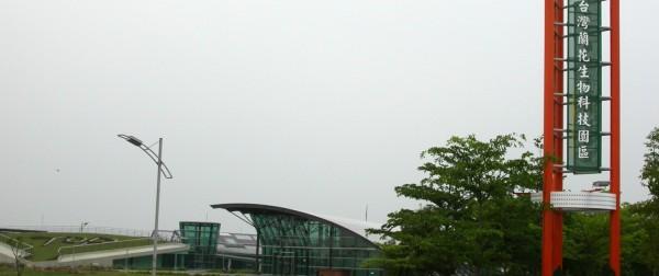 台灣蘭花生物科技園區是蘭花產業的發展重鎮,不過業者昨日召開記者會,表達對台南市府的不滿,農業局則急忙否認有刁難業者。(記者邱灝唐翻攝)