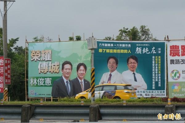 立委林俊憲宣布不參加這次台南市長黨內初選,王定宇認為,「每個人都有政治考量」,但林俊憲的選舉看板很早就在全市掛起。(記者黃文瑜攝)