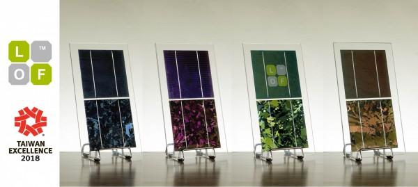 第26屆台灣精品奬揭曉,全球彩色高效太陽能領導廠商樂福太陽能的建築整合模組 LOF Color BIPV,榮獲本屆台灣精品獎。(業者提供)