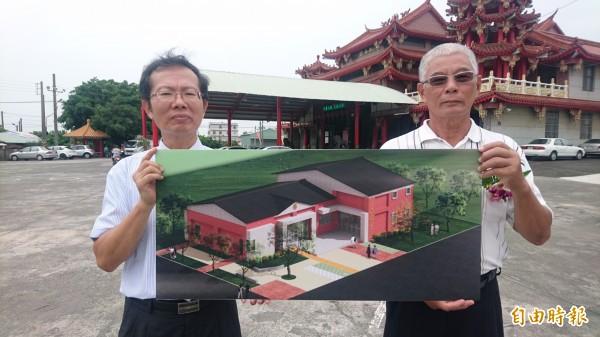 謝安里長謝德道(右)、建築師顏夷伯(左)展示聯合活動中心建築示意圖。(記者楊金城攝)