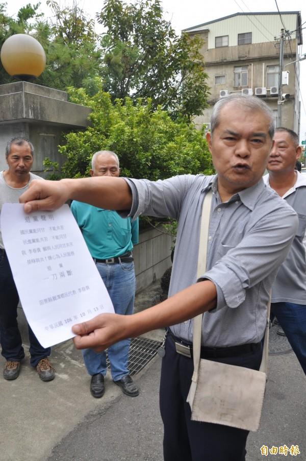 黨員李春貴強調,「唯有吳宜臻,其餘免談」,不排除退黨抵制。(記者彭健禮攝)