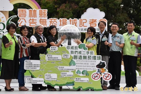 雲林縣府今天宣布古坑綠色隧道等19處室外公共場所為無菸場域。(記者黃淑莉攝)