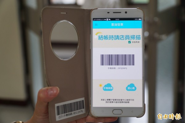 新竹縣政府稅捐局鼓吹鄉親多多使用載具,索取無實體的電子發票。(記者黃美珠攝)