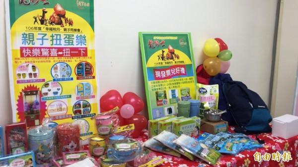 新竹縣政府稅捐局舉辦認識租稅的活動,特別投小朋友所好,除了安排兒童劇,也有親子扭蛋的驚喜。(記者黃美珠攝)