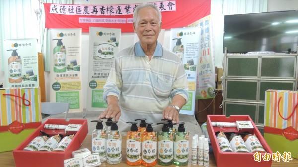 屏東縣萬巒鄉成德社區打造香檬產業。(記者羅欣貞攝)