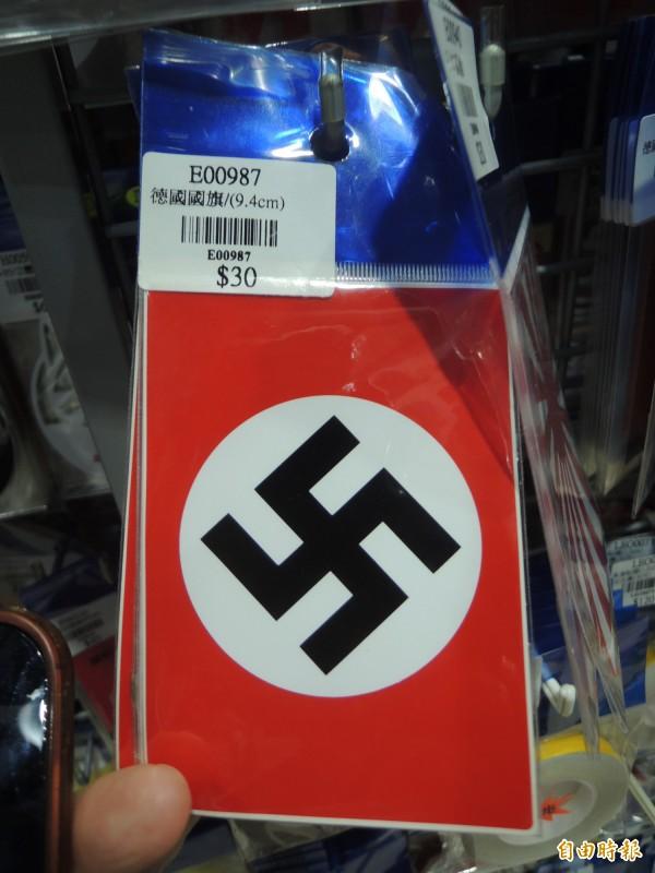 新竹縣竹北市一家汽車百貨販售納粹旗幟,卻標示「德國國旗」。(記者廖雪茹攝)