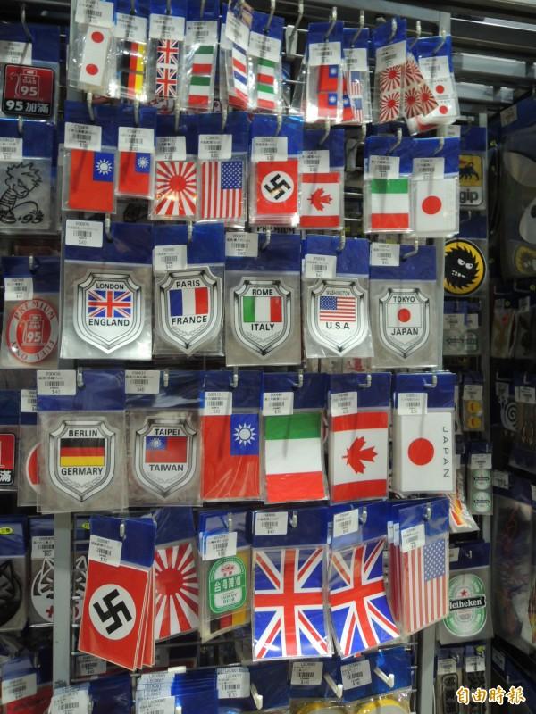 新竹縣竹北市一家汽車百貨販售納粹旗幟和多國國旗貼紙,意外引發網友熱烈討論。(記者廖雪茹攝)