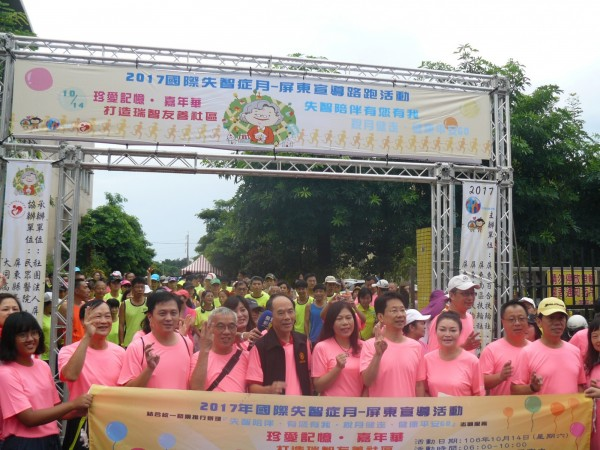 國際失智症月屏東路跑活動吸引近千人參加。(記者羅欣貞翻攝)