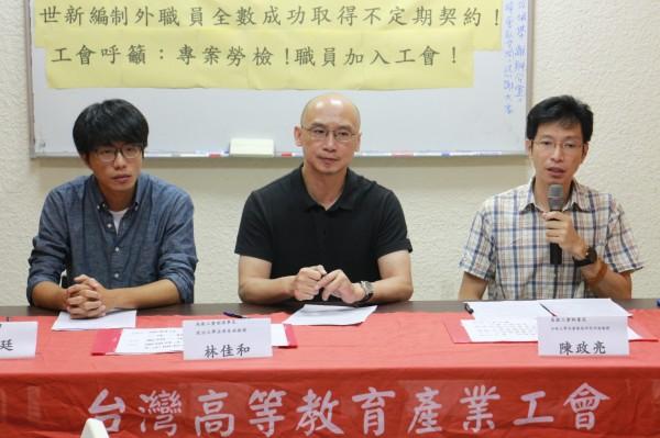 高教工會今天召開記者會,秘書長陳政亮(右一)表示,根據工會估計,全國各大專校院的編制外職員總數竟仍高達約15000人。(圖由高教工會提供)