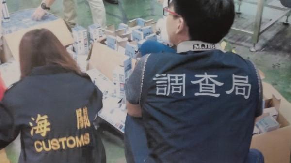 台灣海關、檢調攔截藏在保溫瓶中的海洛因毒品。(記者鄭淑婷翻攝)