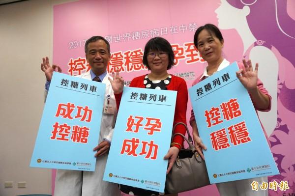 醫師李奕德、護理師劉秀珍和患者陳婦(中)呼籲準媽媽要控制血糖,避免罹患妊娠糖尿病。(記者蔡淑媛攝)
