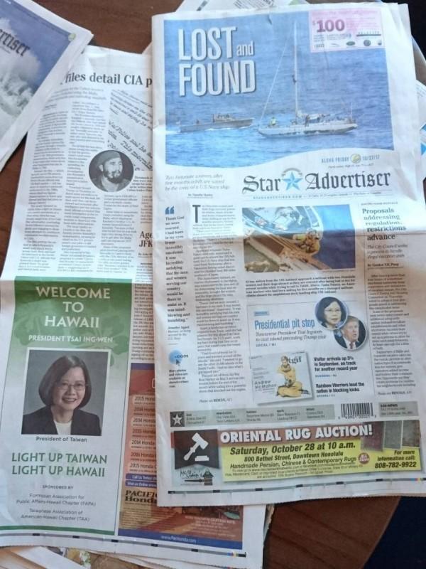 蔡英文總統過境美國夏威夷,當地媒體在夏威夷時間27日報導蔡總統過境相關消息,台灣人公共事務會(FAPA)夏威夷分部28日刊出廣告,歡迎蔡總統來訪。(讀者提供)