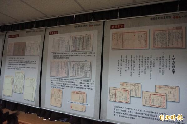 雅潭地政事務所舉辦地政檔案DNA展,展出珍貴的地政資料。(記者歐素美攝)
