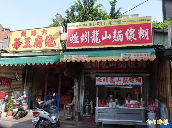 蚯蚓龍山麵線糊,就位於鹿港美食一級戰區的第一市場。(記者劉曉欣攝)