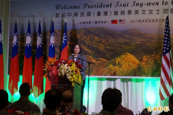蔡英文總統出席關島僑宴,受到熱烈歡迎。(特派記者鍾麗華攝)