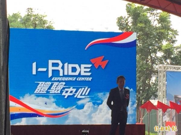 體感大廠智崴今日宣布「I-Ride體驗中心」開幕,智崴總經理歐陽志宏表示,未來飛行劇院將立足台灣、打贏世界盃。(記者張慧雯攝)