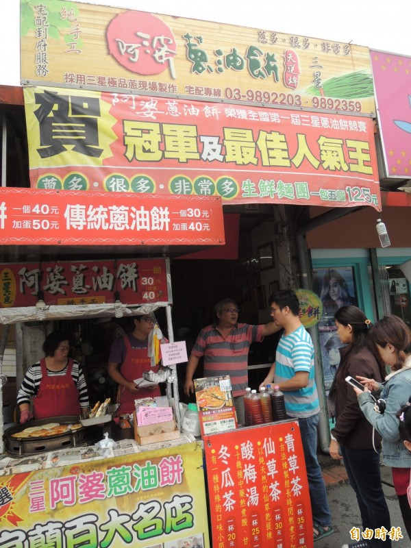 宜蘭縣三星鄉天送埤地區的阿婆蔥油餅,是當地人氣店家。(記者江志雄攝)
