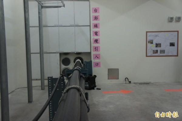 台澎海底電纜引入口,就在尖山發電廠內。(記者劉禹慶攝)