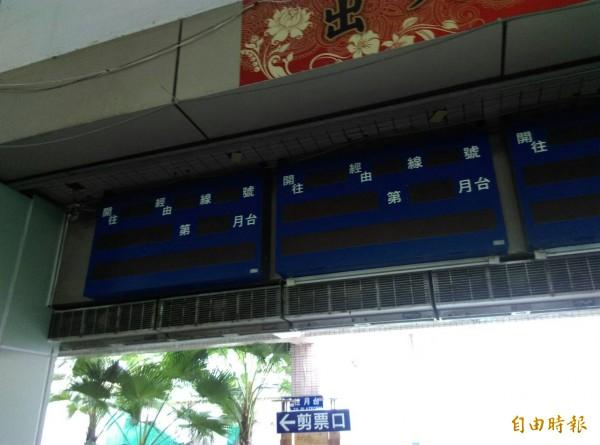 台東火車站大廳列車資訊系統顯示器全都不亮。(記者王秀亭攝)