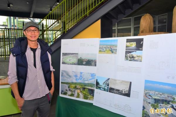 寬和建築事務所主人建築師劉崇聖,為宜蘭在地的建築設計團隊。(記者張議晨攝)