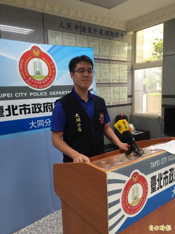 台北市大同警分局偵查隊長廖韋勝説明。(記者陳恩惠攝)