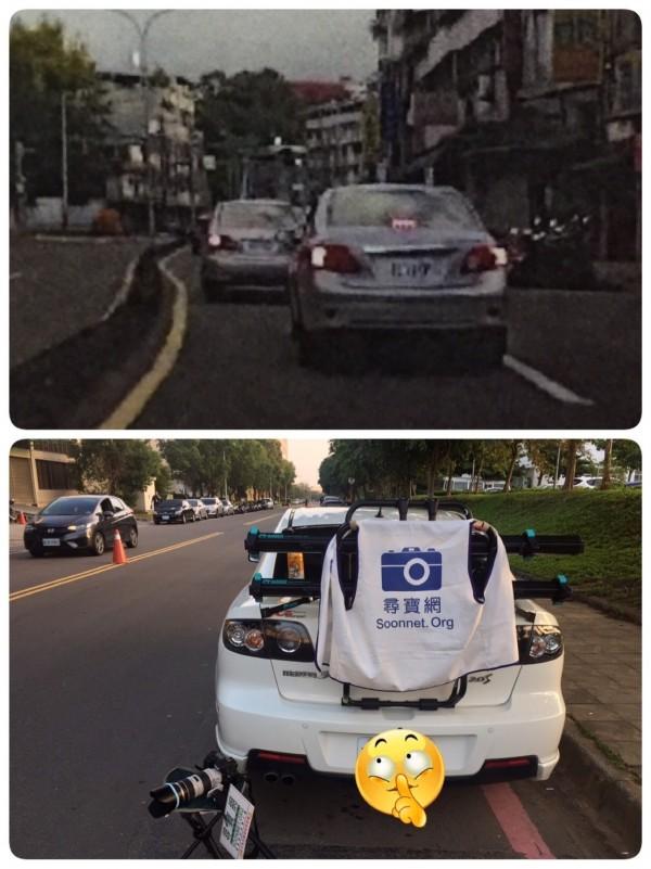 上圖為被民眾檢舉違規的車輛,下圖為投訴民眾的愛車,二者車型明顯不同。(記者俞肇福翻攝)