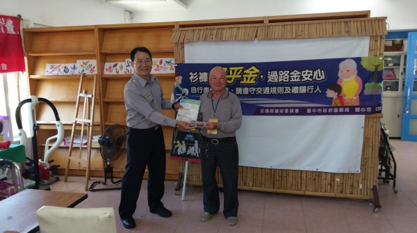 和平警分局深入部落舉辦有獎徵答贈送LED手電筒,加強高齡者交通安全。(記者歐素美翻攝)